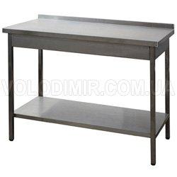 Нержавеющие столы с полкой и бортом