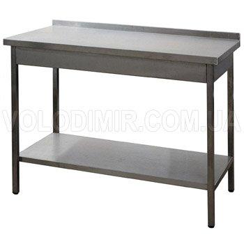 Нержавеющий стол с бортом и полкой