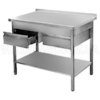Нержавеющий стол с выдвижными ящиками
