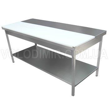 Стол для обработки мяса тип 2