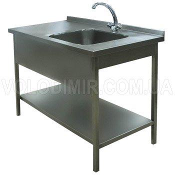Нержавеющий стол с цельнотянутой мойкой