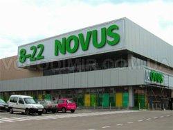 Оборудование для супермаркетов по Украине